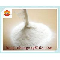 China thickener Best Price Weight Loss Supplement Konjac Glucomannan on sale