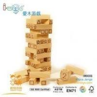 Benho Baby wooden toy producer chess game blocks