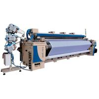 Quality Puta air jet loom 190-360 for sale