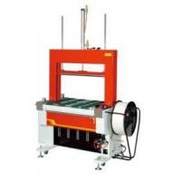 Quality fully auto strapping machine with press for sale
