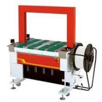 Quality fully auto strapping machine with belt -driven for sale