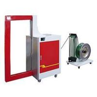 Quality Automatic Side-Seal Strapping Machine for PET and PP Strapping for sale