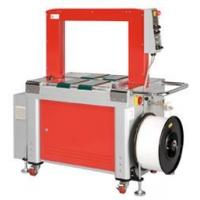 Quality high-speed fully auto strapping machine for sale
