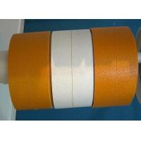 Quality Chrysanthemum water safety marking tape for sale