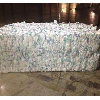 Quality Disposable Baby Diapers Baled Seconds for sale