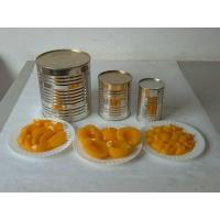 Quality canned peach for sale