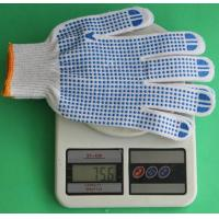 Quality PVC dot gloves with 7 gauge shell for sale