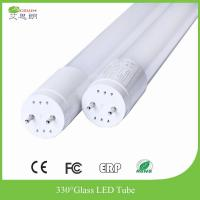 Quality 330 LED Glass Tube for sale
