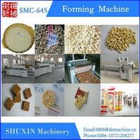 Candy Application small snack candy making machine,cereal bar machine