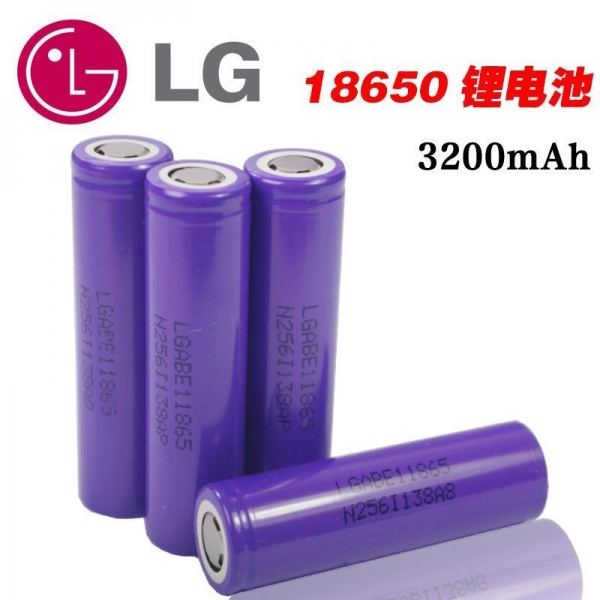 China Alkaline battery Rechargeable Flat Top LG 3200mAh Li-ion Battery Cell ICR18650E1