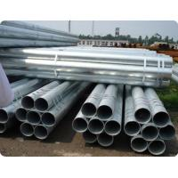 Dipped Galvanized Steel Pipe