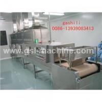 Quality continuous microwave oven for nuts for sale