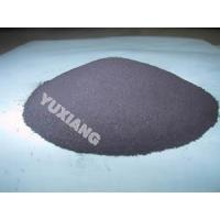 Quality Magnetic compound for dry pressing ferrite magnet for sale