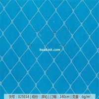 Quality Fashion Polyester tricot mesh for Bridal Head Veil for sale