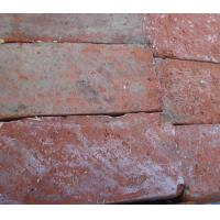 Buy cheap 08. Cottage Bricks - Reclaimed from wholesalers