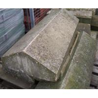 Buy cheap 06. Coping Stone - Long from wholesalers