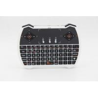 Buy cheap Mini 2.4GHz Keyboard 2.4GHz Mini Air Mouse Keyboard with Touchpad from wholesalers