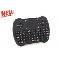 Quality Mini 2.4GHz Keyboard 2.4GHz Mini Air Mouse Keyboard with Touchpad for sale