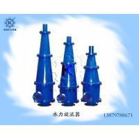 Quality Hengchang Lab Hydrocyclone for sale