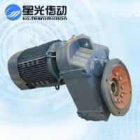 China F Series Helical Gearbox (FAF77) on sale