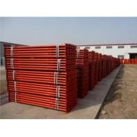 Buy cheap high reputation high quality Steel Prop/Adjustable Scaffolding Props/building steel props SD2240/281 from wholesalers