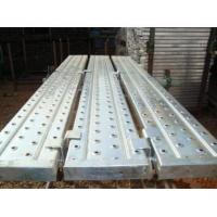 Buy cheap Matel Scaffolding Planks/ Construction scaffolding planks from wholesalers