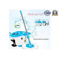 Buy cheap Smile Monkey Three Drive 360 Spin Mop Kit from wholesalers
