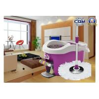 Buy cheap Mini Car Four Drive 360 Spin Mop Kit from wholesalers