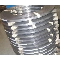 Bimetal band saw blade steel strips