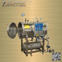 Buy cheap Electric Heating Sterilizer from wholesalers