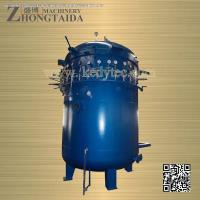 Buy cheap Vertical Type Steaming Autoclave from wholesalers