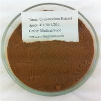 Quality Cynomorium Extract for sale