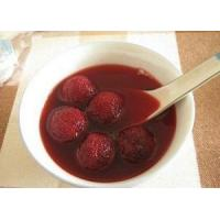 Quality Seasonal Canned Bayberry for sale