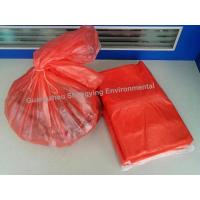 Quality Water soluble hospital laundry bag for sale