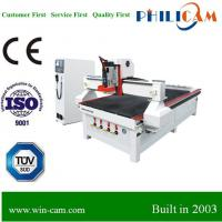 Quality PHILICAM Auto Tool Changer cnc router FLDM1325C for sale