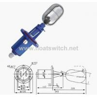 Buy cheap FLOAT SWITCH UQK-01-AL from wholesalers