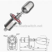Buy cheap FLOAT SWITCH UQK-01-S from wholesalers