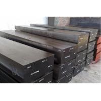 Quality Mold steel W6Mo5Cr4V2(M2/1.3343/SKH51/Eh9) for sale