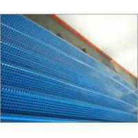 China Perforated Metal Wind Dust Net on sale