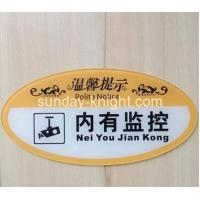 China Wall mounted acrylic sign holder board HCK-032 on sale