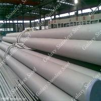 904&904L cold rolled stainless steel pipe in Wuxi