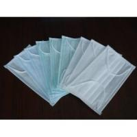 Quality Nonwoven products Nonwoven face mask for sale