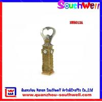 Quality polyresin bottle opener--NW8013A for sale