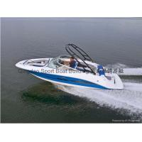 Buy cheap LW25BR Bow Rider Boat from wholesalers