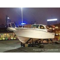 Buy cheap HY38 Professional Fishing Boat from wholesalers