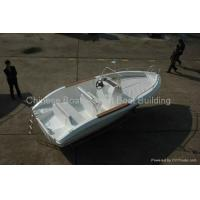 Buy cheap LB19 Center Console Fishing Boat from wholesalers