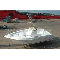 Buy cheap LB20K Center console Fishing Boat from wholesalers