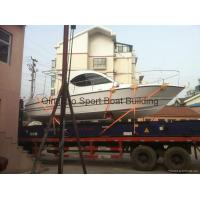 Buy cheap 830 FRP Cabin Cruser Boat from wholesalers