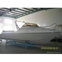 China LB25B Day Cruiser Cabin Boat on sale