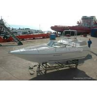 Buy cheap LB22BR Bow rider Recreational Boat from wholesalers